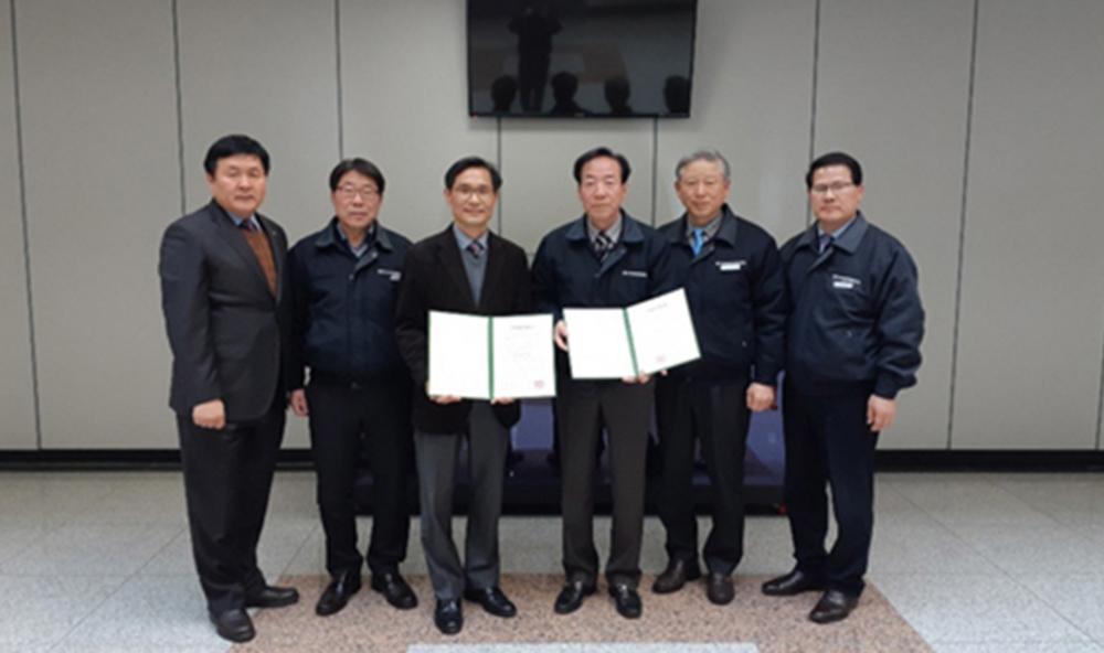 우송정보대학 가족기관 우이신설경전철운영(주)와 산학협력 협약 체결